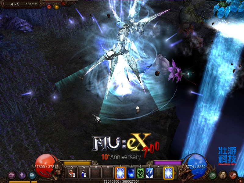 online game server