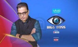 bigg boss Tamil poll
